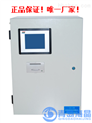 海晶OIL-6D型全自动红外测油仪