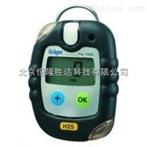 德爾格Pac7000氧氣檢測儀Pac7000-O2