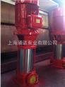 XBD-I管道式多级消防稳压泵