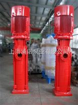 XBD-L型多級消防泵