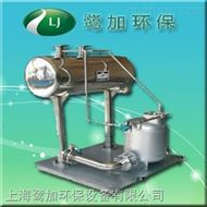 NFDK智能凝结水回收装置
