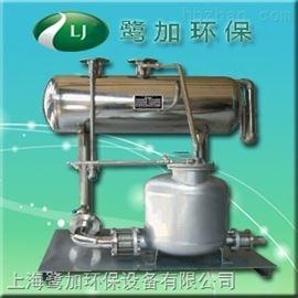气动冷凝水回收设备