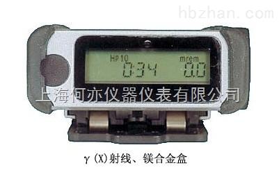 NRF40型放射性个人辐射剂量仪