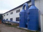 厂家直销YJW系列卧式废气吸收净化塔