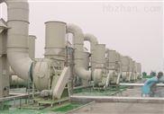 YJW系列卧式废气吸收净化塔公司