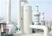 YJW系列卧式废气吸收净化塔