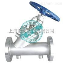 直流式保溫截止閥BJ45H--上海枚耶閥門betway手機官網