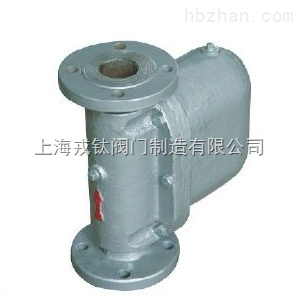 S41H杠杆浮球式(立式)疏水阀