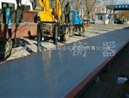 冀州市80吨电子秤供应