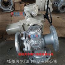 Q944F-16C DN80电动三通球阀