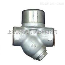 CS69H热动力式Y型蒸汽疏水阀