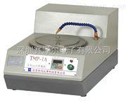 時代TMP-1單盤雙速/TMP-1A無級變速金相試樣磨拋機