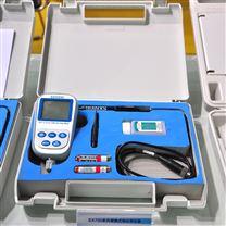 高純水電導率儀