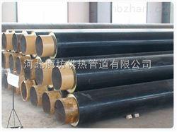 DN600聚氨酯发泡保温管、聚氨酯保温管的价格