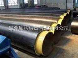 DN700廊坊大城县冷热水管道保温聚氨酯管生产厂家