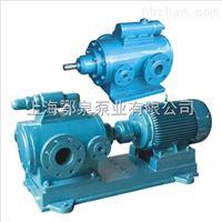 3G型沥青泵3G型不锈钢三螺杆泵