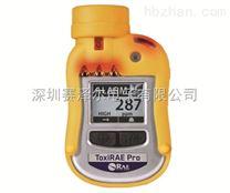 華瑞ToxiRAE Pro EC 個人用氧氣/有毒氣體檢測儀【PGM-1860】