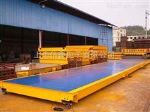 上海厂家直销固定式3*16米120T电子汽车衡