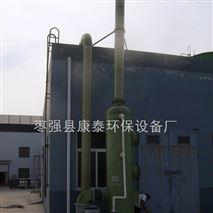 工业酸雾吸收塔