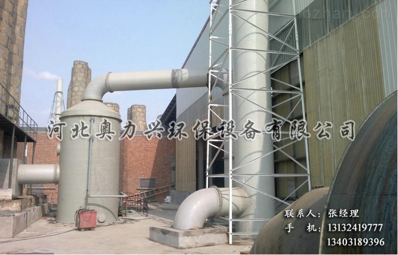 bjs-供应药厂废气处理塔