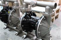 MK80AL-SS/TF/TF/TF不锈钢隔膜泵膜片