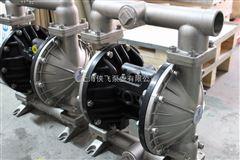 JOFEE1寸不锈钢隔膜泵