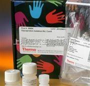 淀粉酶(AMS)检测试剂盒(碘-淀粉比色法)