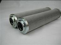 0480D003BN3HC专业生产液压油滤芯