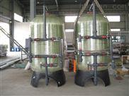 自动软化水处理器 锅炉软化水系统