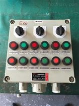 BZC83BZC83-A4D4K1G防爆操作箱(钢板焊接)