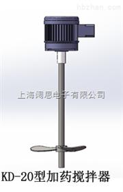 KD-20上海闊思主營:AMIXER系列立式液體混合攪拌機KD-20型,低價*中