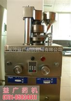 zp-7衝小型旋轉式壓片機