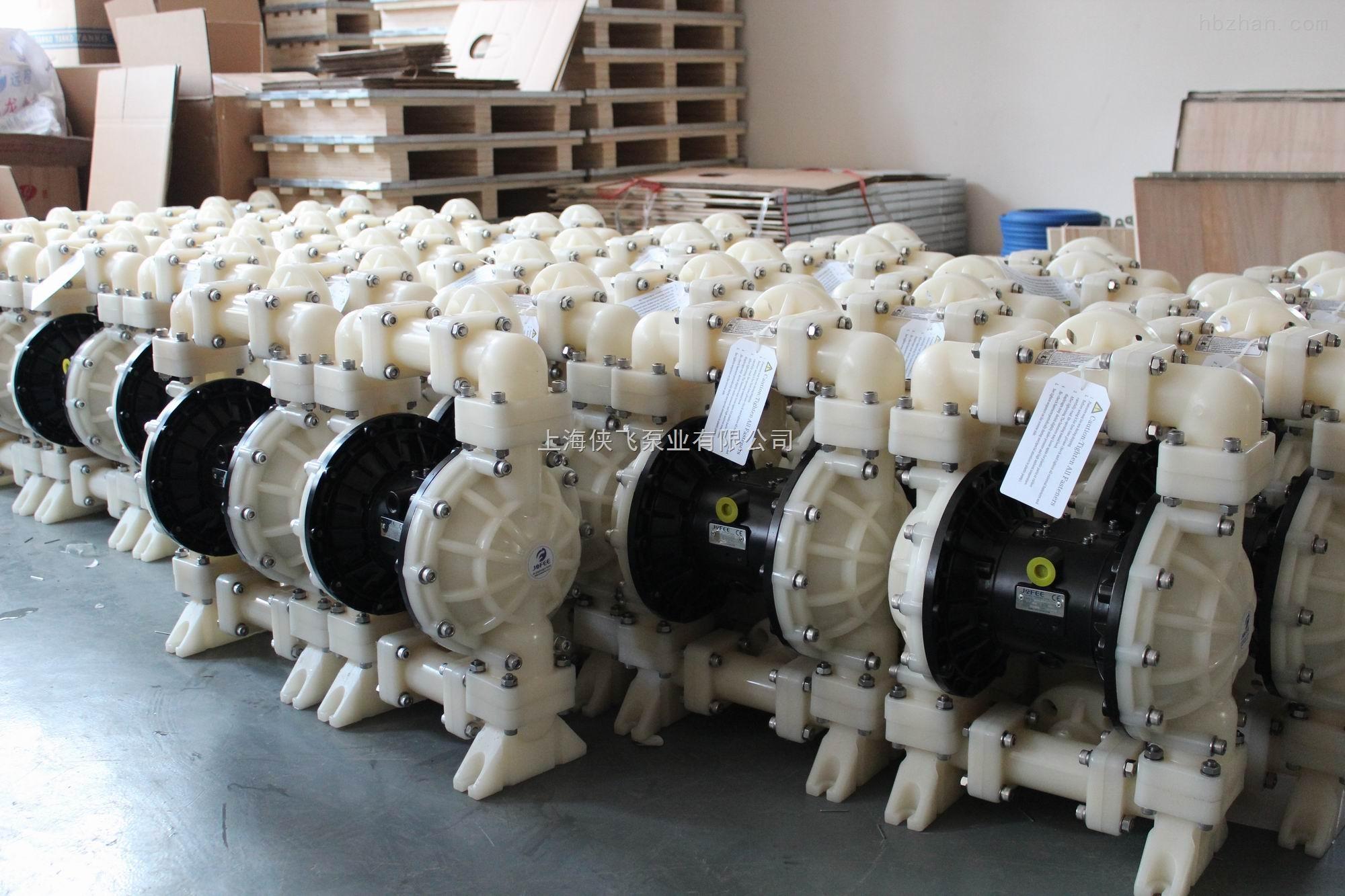 MK50氟塑料隔膜泵