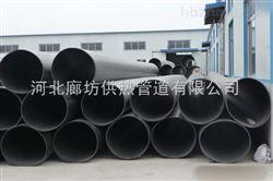 DN200江苏预制直埋保温管规格、蒸汽直埋保温管