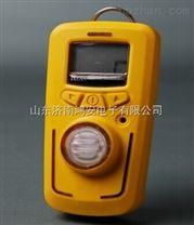 便攜式二氧化硫檢測儀,氣體探測器