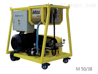 M 50/38马哈清镇市水泥厂超高压清洗机