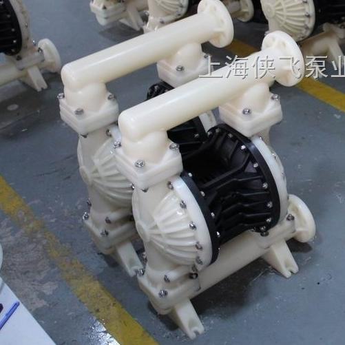MK40PP聚丙烯隔膜泵