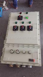 BXX52-4/32K100防爆检修电源插座箱 防爆箱非标订做(IIB)