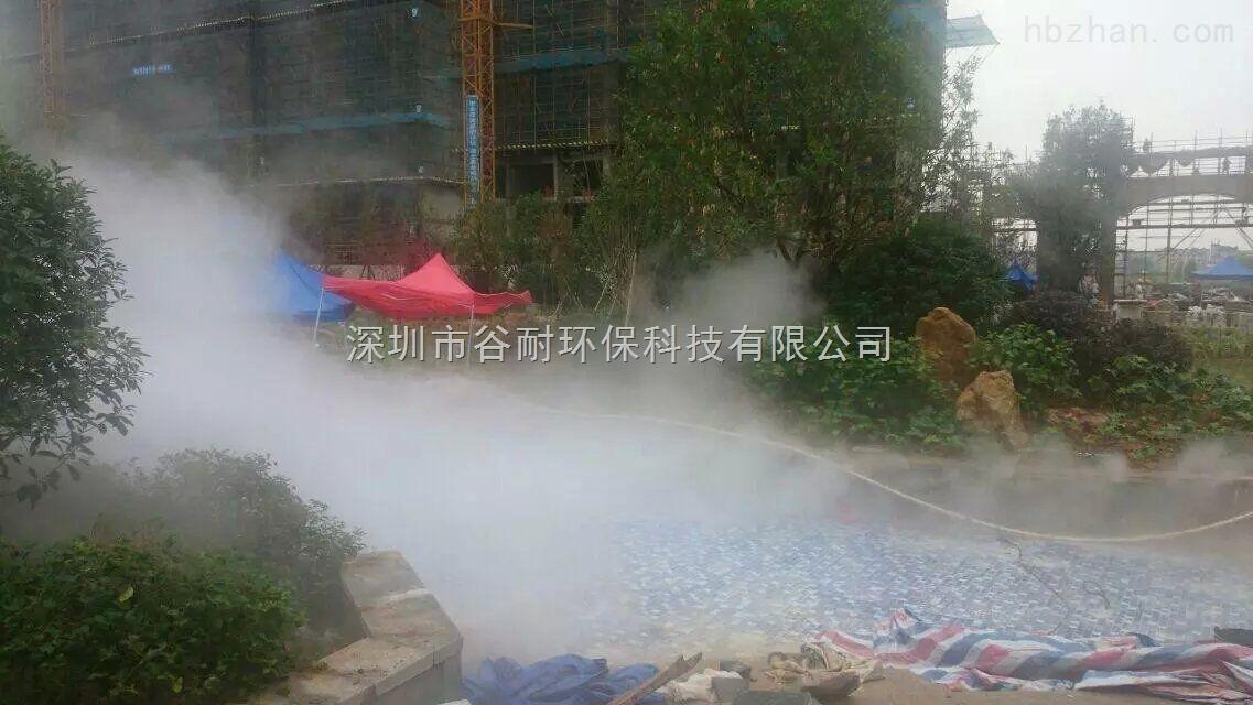 露天景观造雾设备