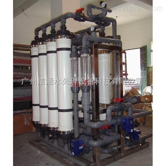 矿泉水超滤净水设备