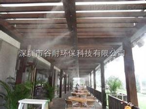 木材厂喷雾降温设备