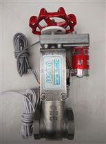 不锈钢浴池锅炉专用电动阀Z911W电动不锈钢丝扣闸阀