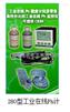 現貨促銷:工業在線水質分析儀,Ph/ORP-280型火熱低價甩賣中