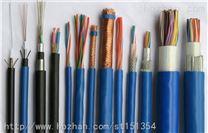 供應MHYAV礦用通訊電纜MHYAV礦用通訊電纜