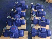 CQ型小型磁力泵CQ型不锈钢小型磁力泵