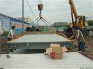 供应崇明县10吨30吨60吨80吨100吨地磅称厂家直销服务好价格低