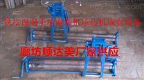 阿克蘇手動電動鐵皮卷板機壓邊機供應廠家