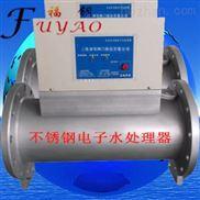 不锈钢电子水处理器-304电子水处理器/除垢仪