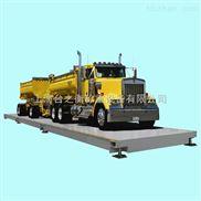 SCS-库车3x18米100吨电子地磅,哈密80吨汽车磅秤,新疆60吨地磅厂家