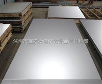 316不锈钢镜面板 不锈钢花纹板 彩色板